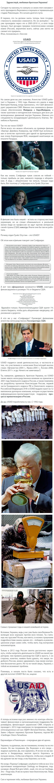 Сил и терпения тебе, любимая братская Украина.