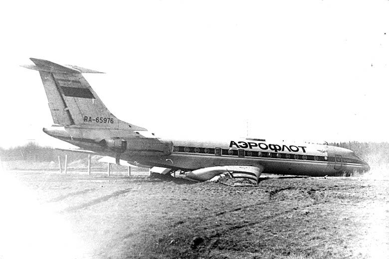 airplane1b