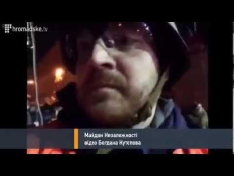 Европереворот в Украине