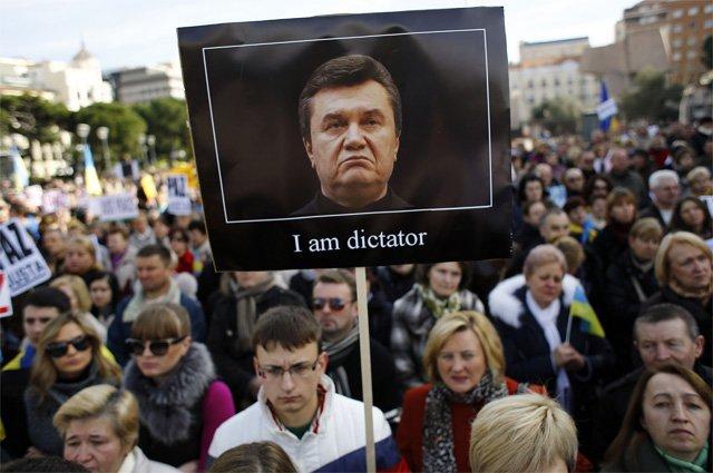 Шествие в поддержку протестов на Украине в Мадриде.