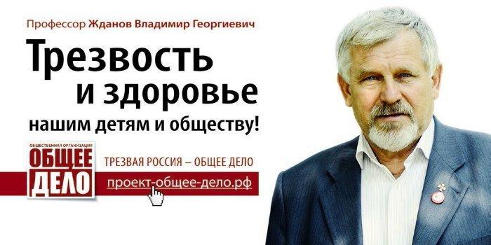 jdanov2