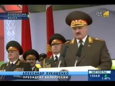 Лукашенко о мировой закулисе