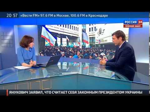 Олег Царев: Легитимность новой власти — под большим вопросом