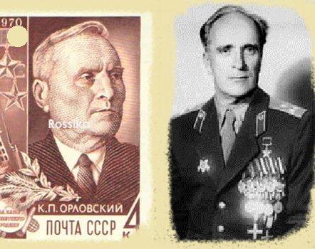 orlovski