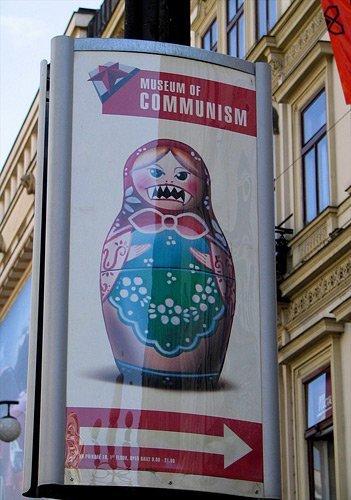 rossia-komunizm