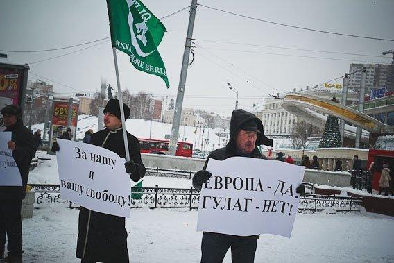 separatizmrus
