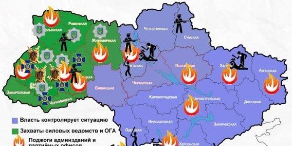 Что происходит на Востоке Украины?