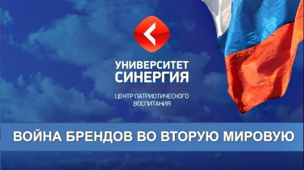 voinabrendov