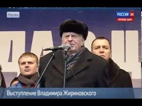 Голосовое поздравление с 23 февраля от жириновского