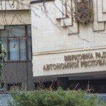 Спикер Крыма: информации о погибших россиянах у нас нет