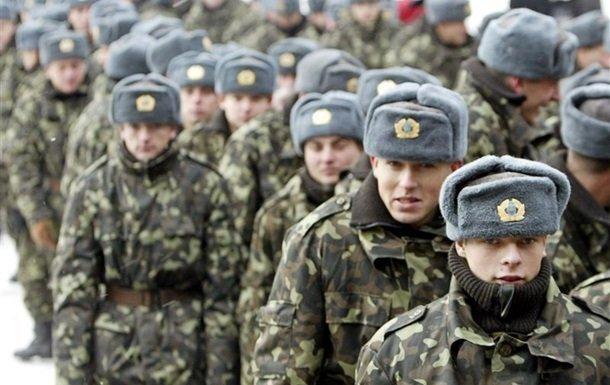 Обращение ГПУ к военным и местным властям Крыма