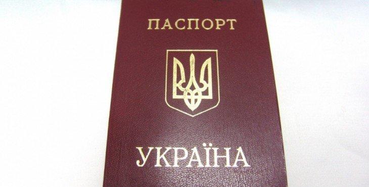 Украинцы не считают себя одним народом с россиянами