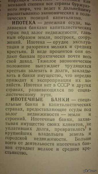 украина ипотека на жилье