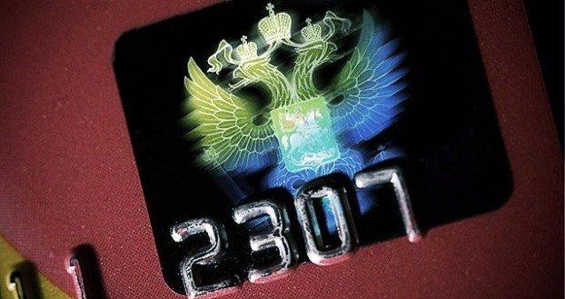 1395906632_1311564722_nacionalnaya-platezhnaya-sistema-622x329[1]