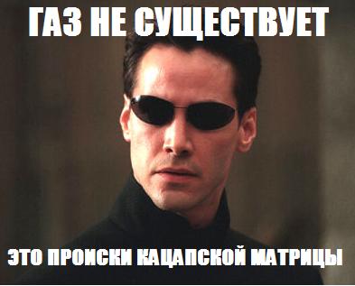 1395954835_rossiya-ukraina-gaz-voda-698361[1]