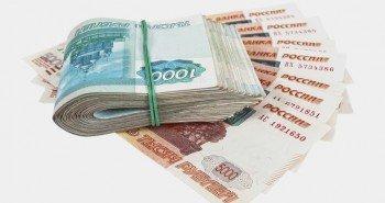 Россияне могут оказать помощь жителям Севастополя и Крыма