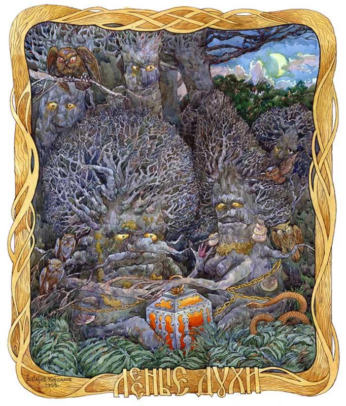 Лесные духи древних славян 2r1