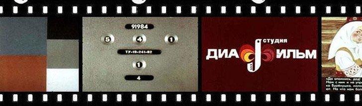 Filmstrip01[1]