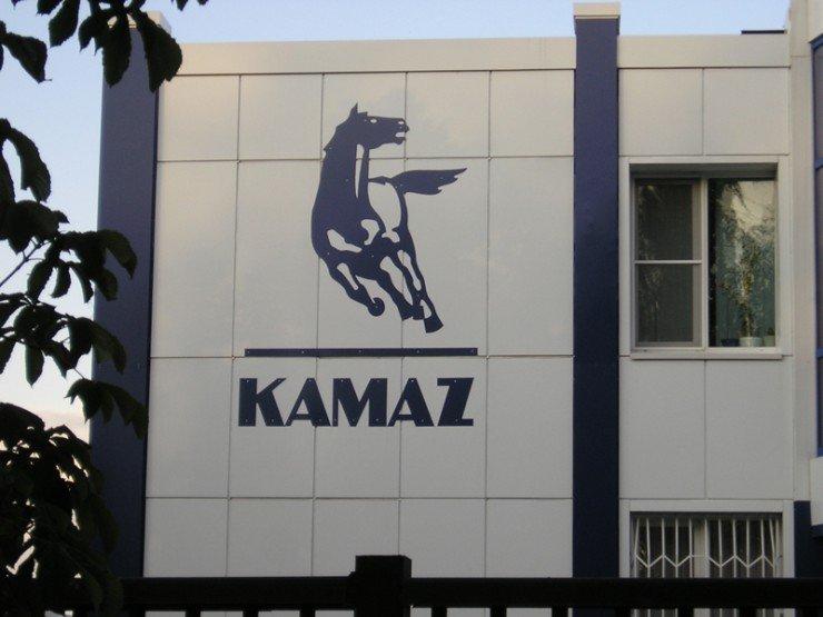 KamAZ-logo[1]