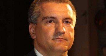 Вынесено постановление об аресте премьер-министра Крыма