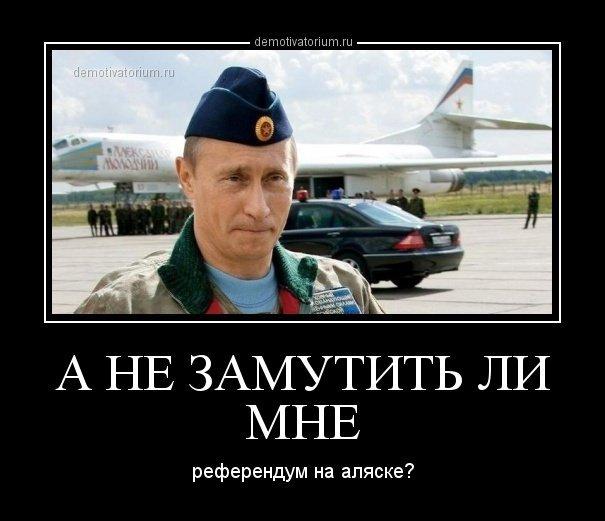 demotivatorium_ru_a_ne_zamutit__li_mne_42222