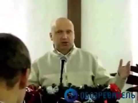 И.О. нелегитимной власти А. Турчинов сектант и сайентолог