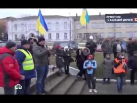 Компромат на новую власть Украины. Как такое допустили? Голые Факты!