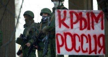 Против российской политики выступили 47 государств