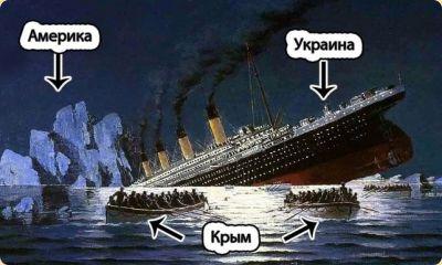 украина новости последнего часа на ютубе