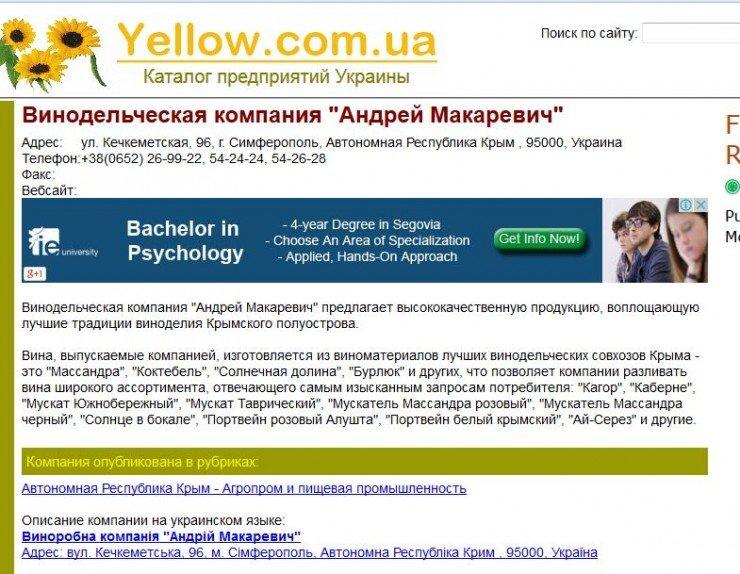 makarevich