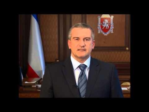 Обращение Аксенова 05.03.2014
