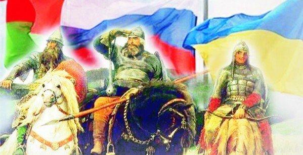 украинец-русский