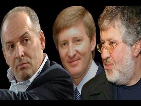 Война олигархов Украины