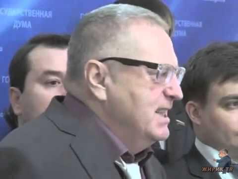 Жириновский о позиции учёных про зарождение Украины