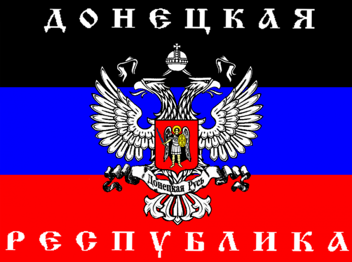 1396866811_flag_doneckoy_respubliki