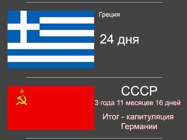 1398853908_greciya