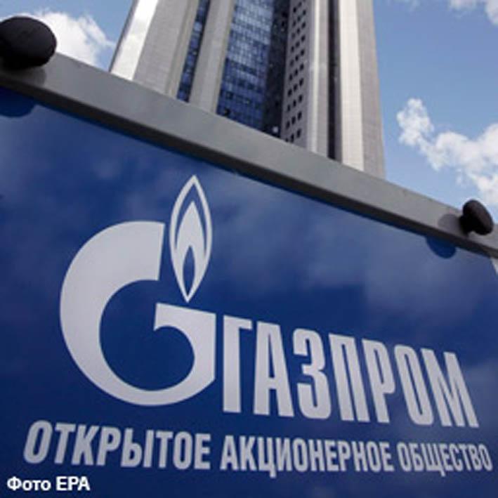 22_gazprom_1[1]
