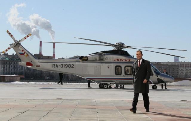 Вертолет путина manage account forex indonesia