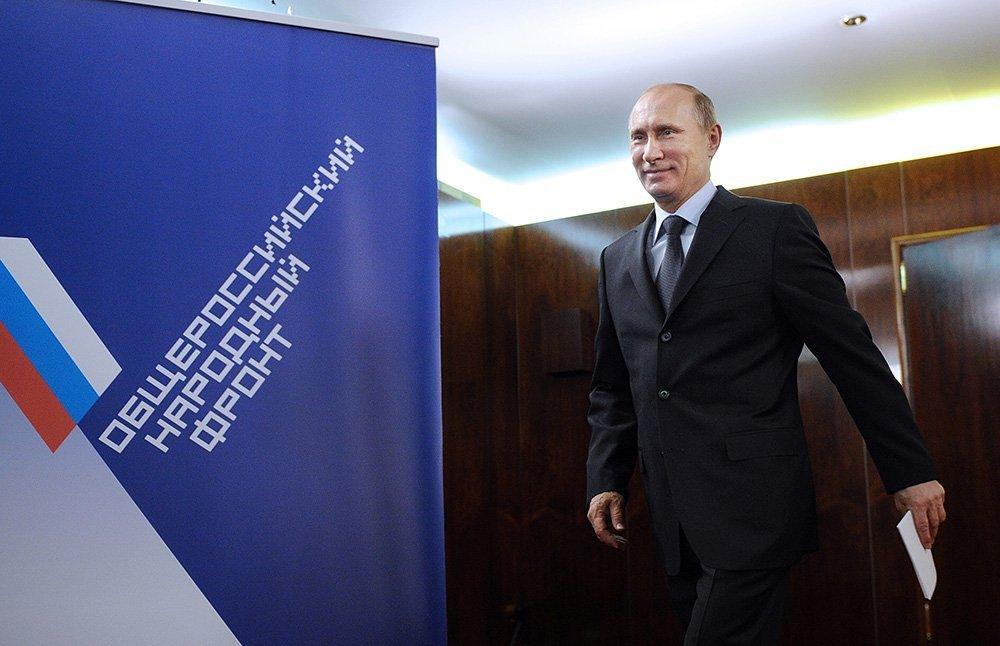 Политика: «Устремленные в будущее»: Владимир Путин  принял участие в общероссийском форуме