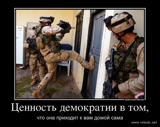 demokratiya_1