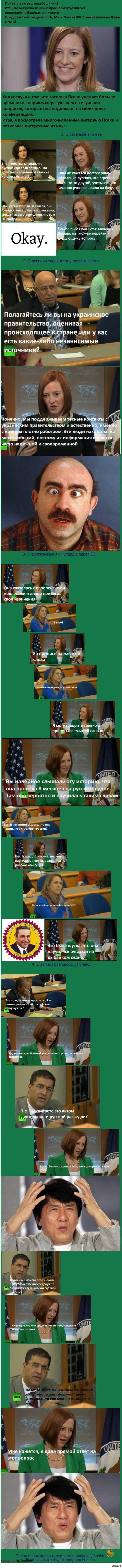 jen_psaki