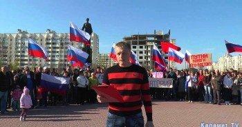 Обращение евпаторийцев к В.Путину – за Юго-Восток Украины