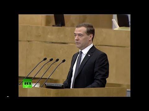Прямая трансляция выступления Дмитрия Медведева в Государственной Думе с отчетом правительства о работе за 2013 год