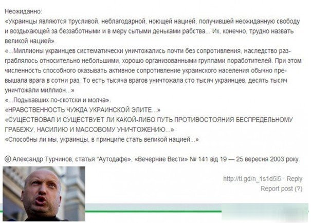 """Горняки шахты """"Краснодонуголь"""" прекратили забастовку. Производство полностью восстановлено - Цензор.НЕТ 1419"""
