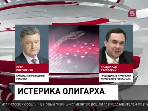У кандидата в президенты Петра Порошенко сдают нервы