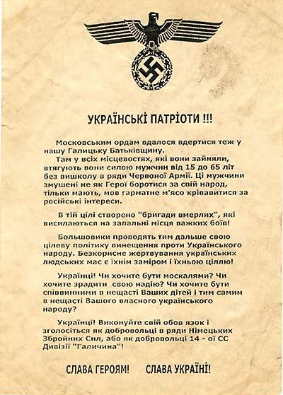 ukraincuy