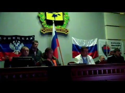 В Донецке митингующие провозгласили Донецкую народную республику