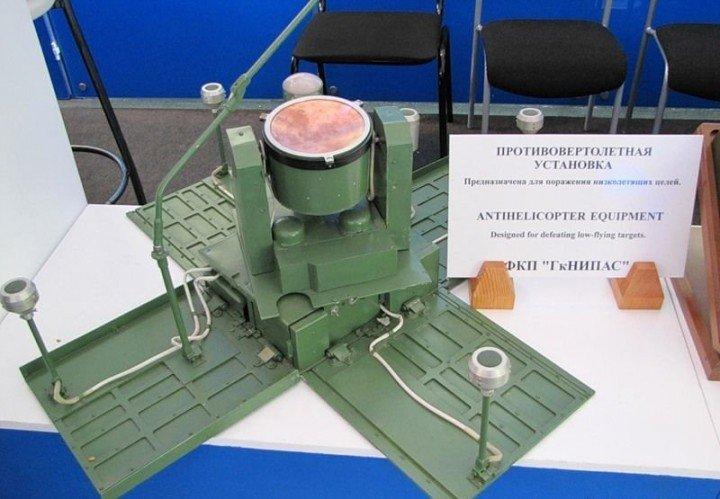 вертолетная-мина