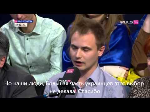 Владимир Ларин о Украинской информационной войне на австрийском канале. Видео.