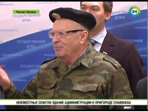 Жириновский пришел на заседание Госдумы в камуфляжной форме с полковничьими звездами